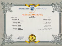 Palizafzar's membership of Tehran chamber of commerce, industries, mines and agriculture certificate