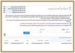 Palizafzar's knowledge based certificate
