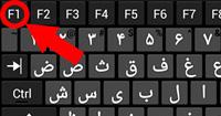 مقدمه نرم افزار تغذیه تحت وب