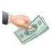 آیکون امور مالی در نرم افزار تغذیه تحت وب