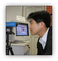 تشخیص هویت با عنبیه چشم | Iris Recognition