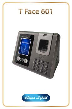 خرید دستگاه حضور و غیاب تشخیص چهره TFace 601