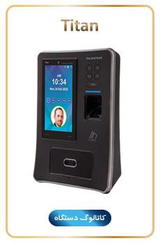 خرید دستگاه کنترل تردد تشخیص چهره تیتان