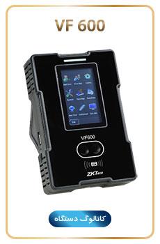 خرید دستگاه حضور غیاب تشخیص چهره ZK VF600